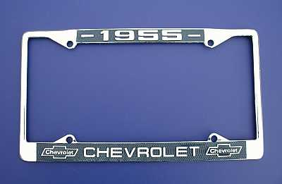 1955 Chevy License Plate Frame