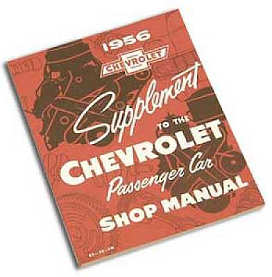 1956 Chevy Shop Manual